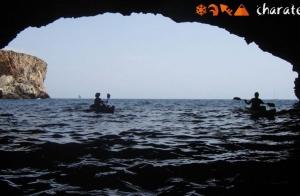 Kayak de Mar + cueva + snorkel
