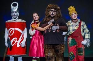 Descuento: El Mago de Oz en el Romea