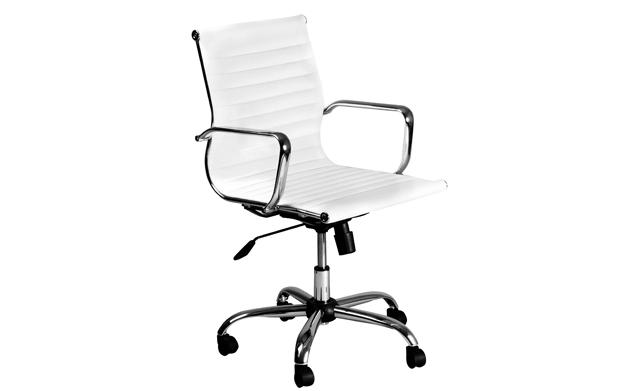 Silla de oficina regulable descuento 61 99 for Silla oficina oferta